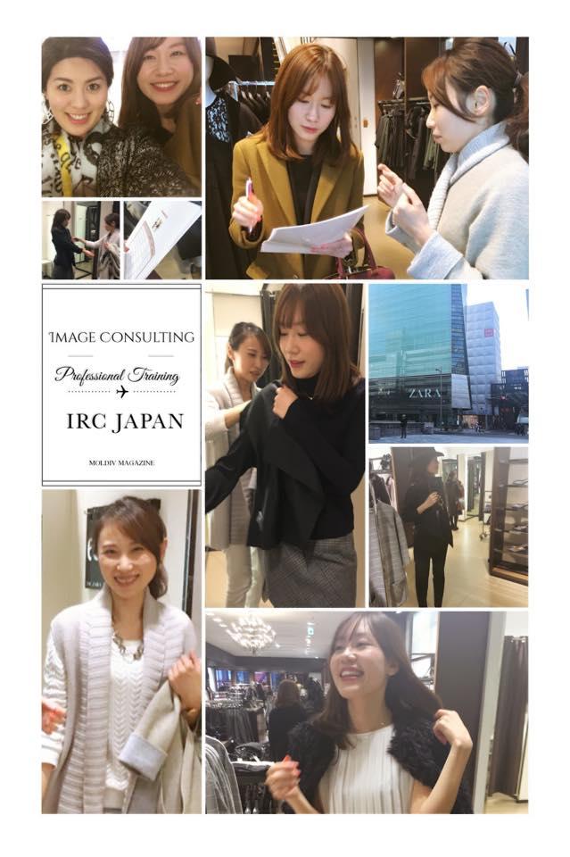 イメージコンサルタントプロフェッショナルコース in 大阪