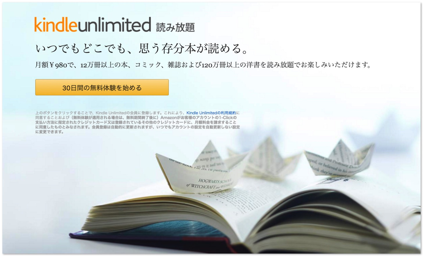 kindle-unlimited-1
