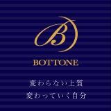 ボットーネ BOTTONE