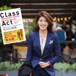 本日発売!「CLASS ACT(クラス・アクト)世界のビジネスエリートが必ず身につける『見た目』の教養」