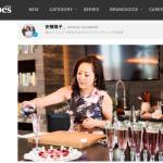 Forbes JAPANで新コラムスタート〜海外で成功するセルフブランディングの秘訣〜